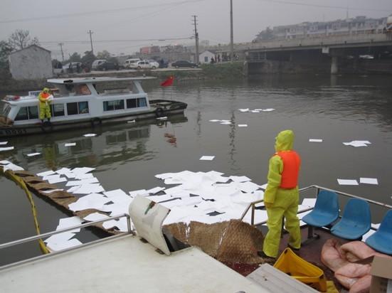 有突发环境污染事件应急预案编辑导则吗